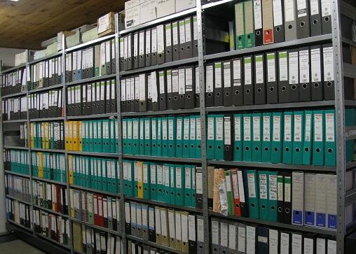 Архивно-складские стеллажи